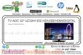 TV AOC 32'' LE32H1352 HD/USB/HDMI/DIGITAL