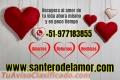 Santero del Amor +51977183855 para toda la vida...