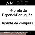 traductor-interprete-de-espanol-chino-feria-canton-1.jpg