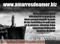 Endulzamientos de Amores para toda la vida +51992277117